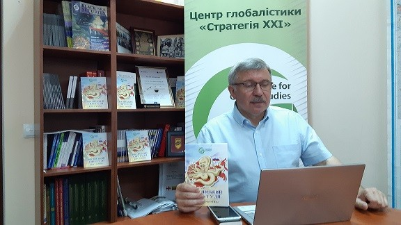 Russian Octopus in Action. Online Presentation of the Research