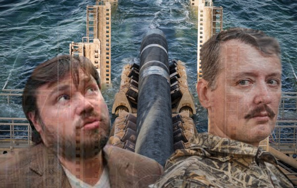 Putin`s Streams: 'Perpetuum Mobile' of State Terrorism. How Girkin and Malofeev contributed to the Nord Stream 2